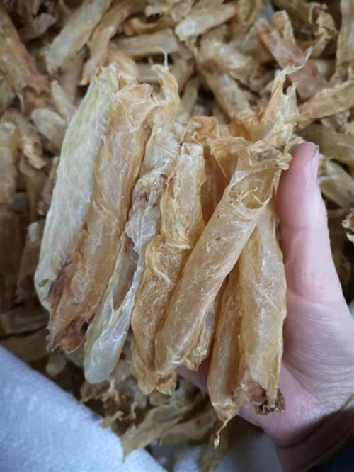 黄花胶,一斤100多个,半斤起卖,140元/半斤