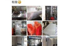 大量沙发桌椅 冰柜 空调等设备出售