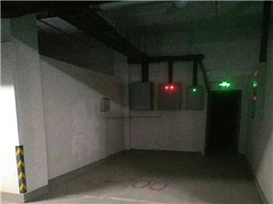 高唐县水韵华城小区地下车位,靠近进出口,有电源,车库的便利,车位的价格。