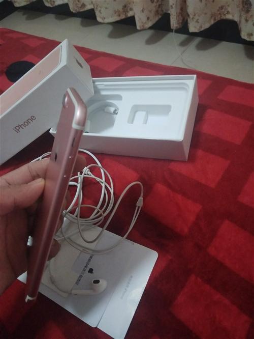 肅寧縣城賣一個自己用的蘋果7plus,玫瑰金,32g內存三網通,包裝配件都全,去年11月買的,一直帶...