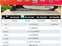 出售一臺品牌跑步機,(舒華SH—911913ZS)5寸LED顯示屏,3.0HP峰值馬達,1.0—16...