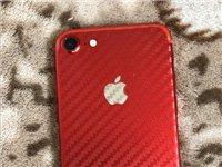 出售苹果7,128G。红色。只换过电池。其他没动过。电池效率百分之99。爱思评分95。可小刀,大刀勿...