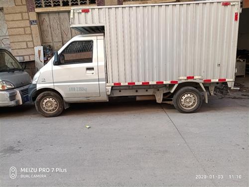 **的朋友圈,本人因工作需要,求購一輛二手的柳州五菱的單排箱式小貨車,有多余閑置的親可以聯系我→小廖...