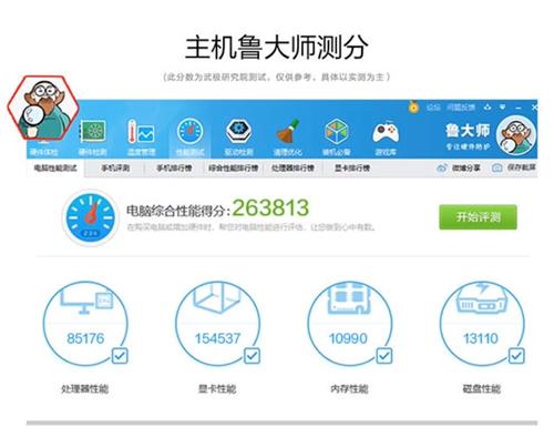 銳龍5 3500x處理器 華碩b450m主板 1060顯卡 8gddr4 2666頻率 25...