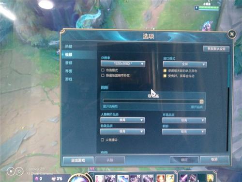 32寸HKC网吧专用1080p钢化玻璃抗暴力显示器。看小姐姐蓝光高清超级清楚。2g英伟达游戏显卡,技...