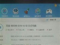 i5 台式主机机,成色可以,i5 4460处理器,8G运行内存,128G固态硬盘,750ti2g显卡...