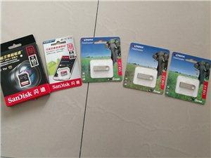 **的u盘,内存卡,有16g和32g得,牌子是闪迪和金士顿,可一起买也可单独购买