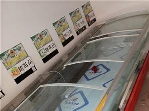 冷藏柜低�r�理,有需要的�系