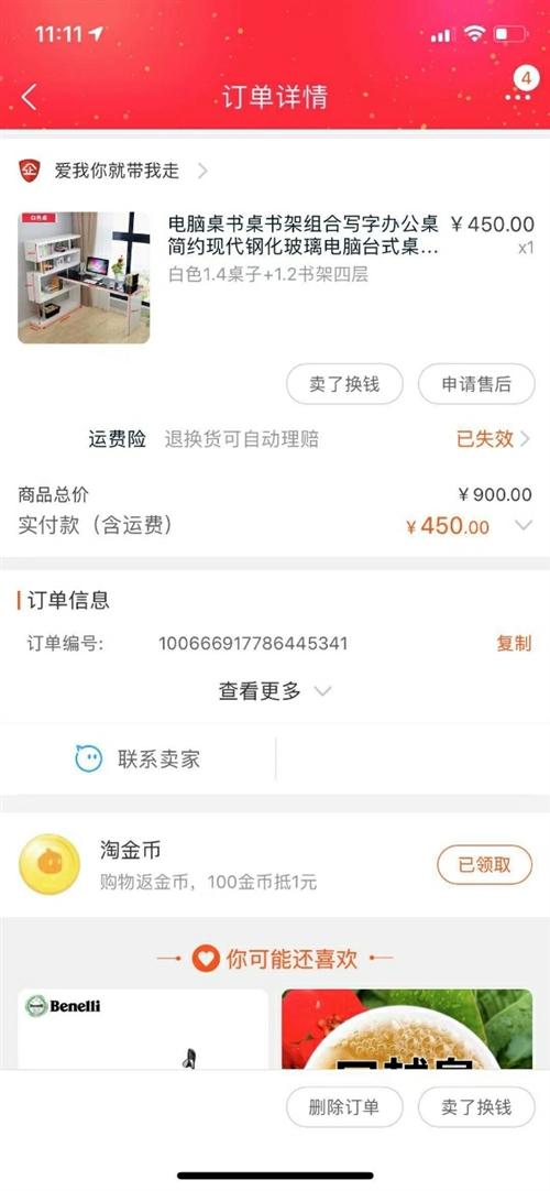 闲置的组合柜+电脑椅,低价(260元)出售,安仁县城富新1期,自提。