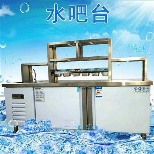 水吧操作台+水池+冰槽+分层置物架,冷藏冷冻均可!新新的!原价3850元