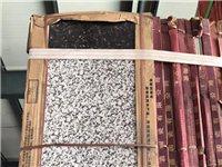 杂砖处理,1-10元一片,还有两扇玻璃门转手。要质量好,价格低的瓷砖就来,部分尾货产品低价处理,质量...