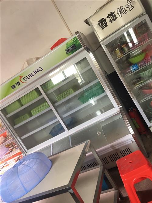 饭店转行,有需要也可单样购买!现将所有冰箱、点菜柜、蒸饭柜、消毒柜,桌凳、碗盘、电脑、货架等全部白菜...