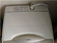 海爾洗衣機5.5公斤,九成新,沒有任何毛病,因為要搬家,現600元出售。在大悟縣城關鎮楚才后門,隨時...