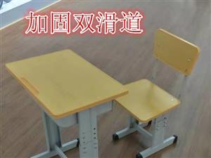 出售二手学生桌椅,同城自提