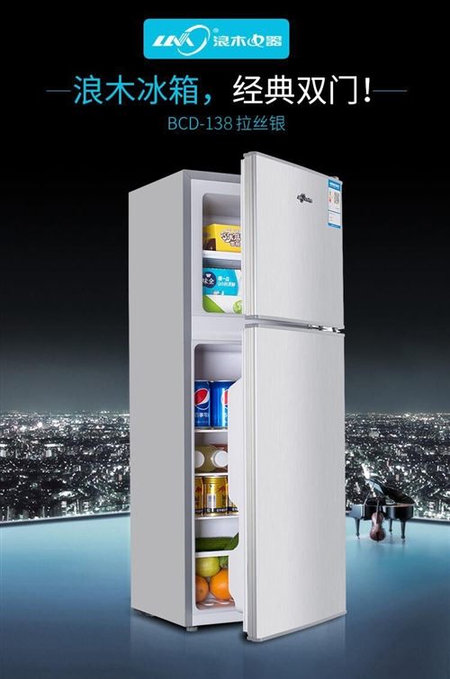 1.节能静音冰箱,属于单身贵族和一家三口的冰箱, 2.小身材、大智慧、租房神器, 品牌:浪木,...
