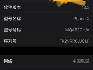 自用国行苹果X三网通,功能全好,无暗病!配件自用不出!诚心要可议价!