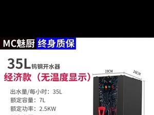 步进式热水器连续热水供应节能方便,家庭商用都可。现低价出售,原价380现在只要200,可以上淘宝搜一...