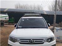 出售二手車一輛,長安CX70,16款手動豪華型,保證無事故無泡水,剛保養一個月,保險剛買的(一百萬+...