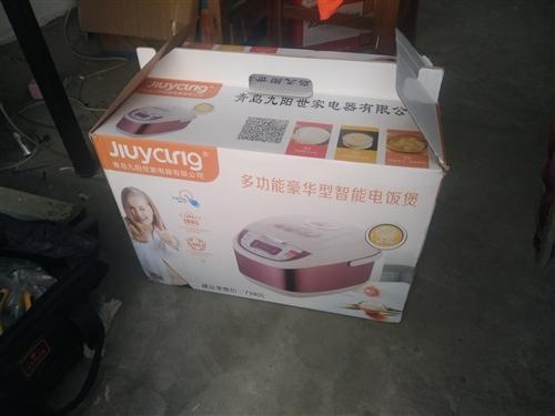 肅寧縣城賣一個**電飯煲,過年單位發的,5升大鍋,120塊,有需要的拿走,電話微信151105125...