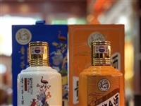高價收購名酒,老酒,茶葉,禮品,可幫您免費鑒定,提供上門服務