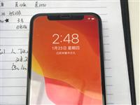 IPhoneX 256GB 國行 當面交易 支持驗機