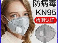 KN95防病毒防病菌流感口罩防塵透氣防護面覃口造罩男女活性炭順豐包郵立即發貨