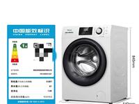 九成新洗衣機,因工作需要去外地,特低價處理。買的時候兩千多,現一千多轉讓。