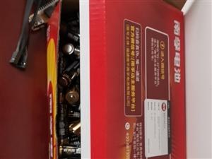南孚电池,基本剩余1/3-1/2电量。有有需要者可联系我。