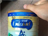 轉讓三罐港版美贊臣4段,因女兒現在不吃奶粉了。日期全部很新,自己在香港帶回來的,小票還在,保證正品。...