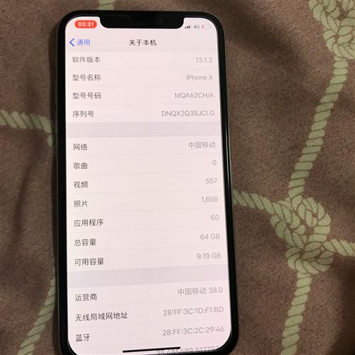 iPhone X 64G  想换手机求带走 微信手机同号