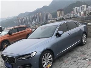 因车主急需资金周转,出售此车,2019版沃尔沃s90智雅版,新车指导价48万,一年半的车子,跑了2....