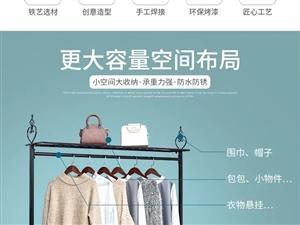 低价出售,北欧风落地衣帽衣架(白色),可拆卸,两米长,九成新,用了2个月左右。自提,非诚勿扰,不砍价...