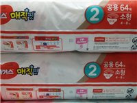 韓國原裝進口好奇魔法尿不濕2段(s碼)(4公斤~8公斤)用,數量(64片/包),原價一百多一包,買多...