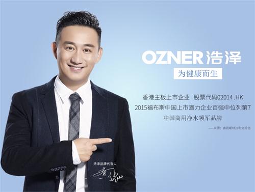 青州浩澤空氣凈化器代理商低價出售產品;