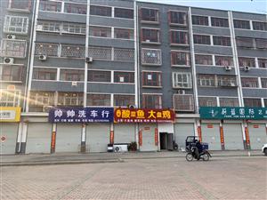 新安县南李村本人有一套房子,三楼三室一厅一厨一卫面积130平,地理位置好,联系电话189345931...