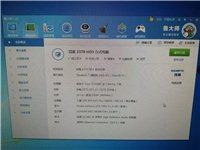 出台 i5-9400f。硬盤固態500g。內存16。顯卡1050ti。主機