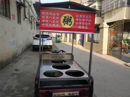 卖粥架出售700百焊的现低价出售