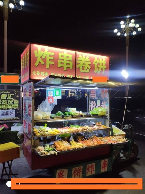 转让:电动三轮炸串卷饼车,1*1.6米,三层摆台,两个长方型炸锅。所有功能都正常,买回去就赚钱! ...