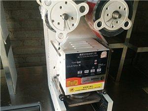 自动封口机,九成新!品牌机,不是淘宝机,800元处理!