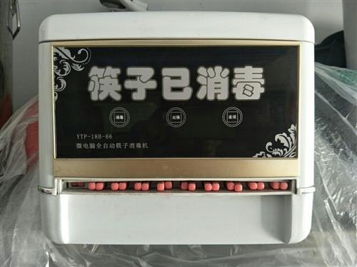 筷子機送筷子,保溫桶是發泡的,開水桶九成新