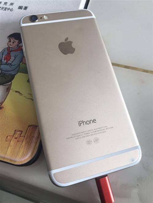苹果6出售需要的朋友联系。无任何问题    指纹解锁。 原装没维修