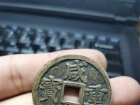 高價回收抵押各類古代瓷器,玉器,銀飾品,古代銅錢,銀元,紙幣等古玩藝術品,可現貨交易,要出手的聯系微...