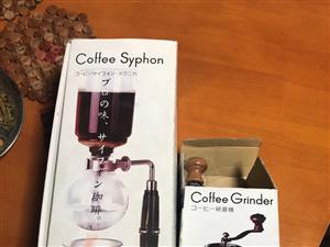 手摇咖啡磨豆机煮磨一体套装,**未拆封,原价196元,现价100元,联系电话13850742748