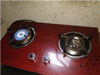 转让一台几乎新的双头钢化玻璃灶 接到液化气钢瓶上面没烧几次,两个头都是节能灶头,现在搬家了,用不上...