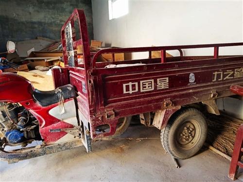 出售力之星摩托三輪車一輛,車況好,聯系電話17853116156,非誠勿擾