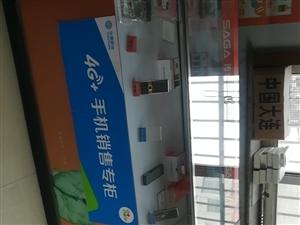 展示柜台两节,规格:长:120cm宽:55高:90,电源线完好。