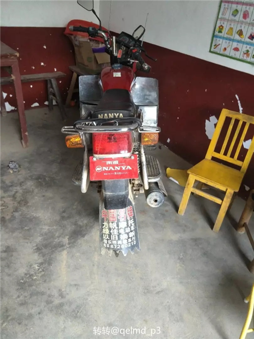 男士摩托车,125动力,2017年4月买的,票据齐全,无修理,