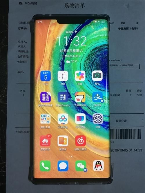 華為mate30pro,8+128g,4g版,星空銀,屏幕有一絲短淡劃痕,側面邊框有一點點磕痕,10...