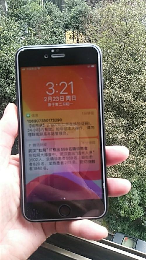 低价出售自用二手苹果6S手机 性能完好 八成新 64G 价格650元 联系电话18166906974...