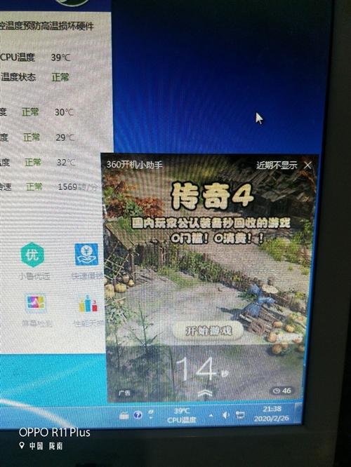 自用一手电脑,技嘉游戏主板,AMD955处理器,三级缓存6m,七彩虹GTX650游戏显卡,各种主流游...